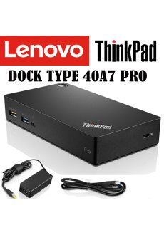 Dockingstation Lenovo ThinkPad Pro USB 3.0 40A7